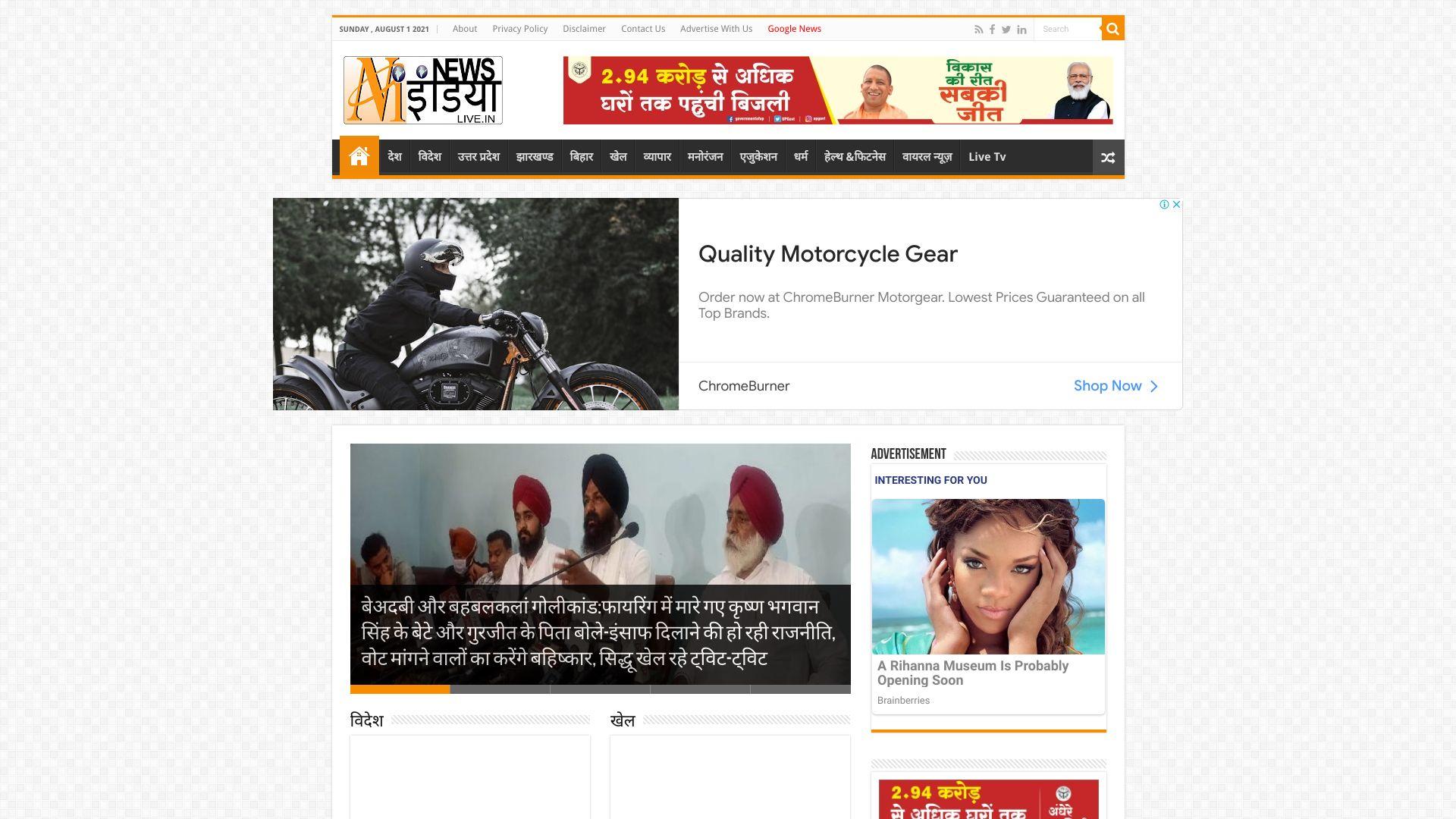newsindialive.in