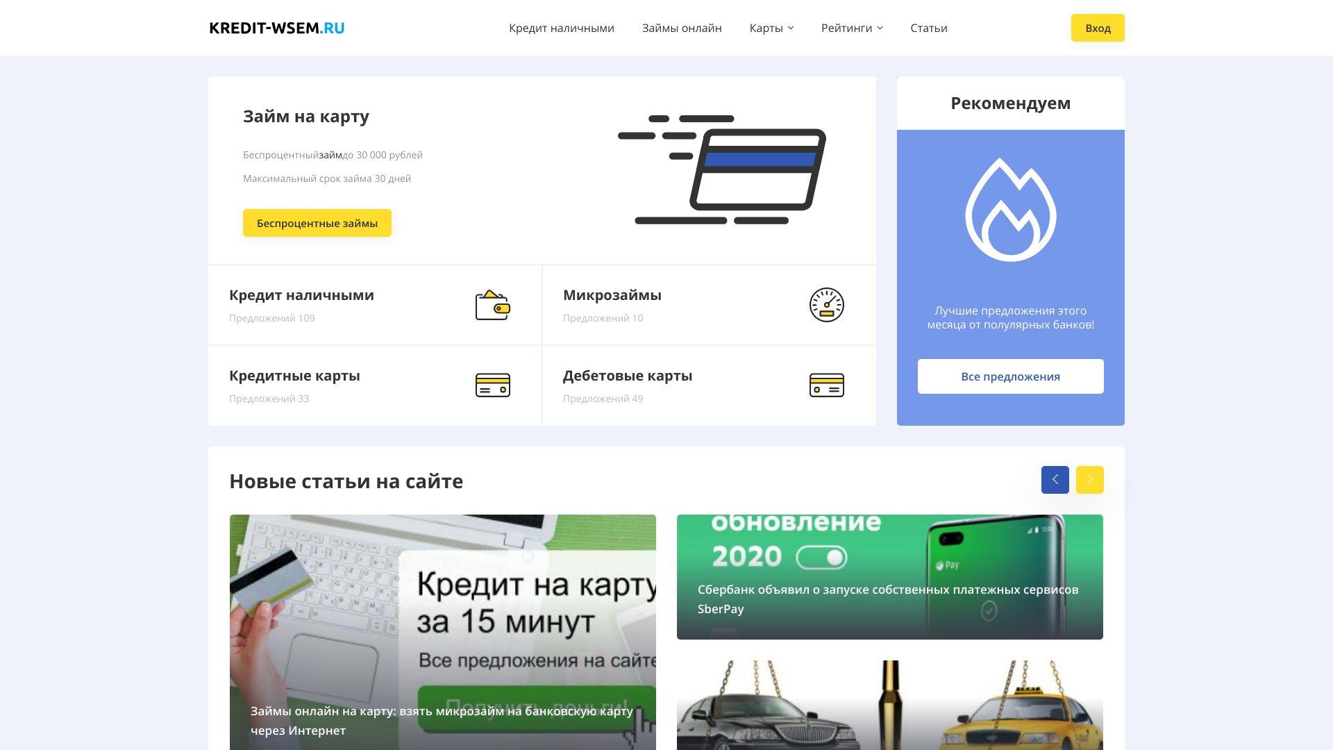 zaym-onlayn24.ru